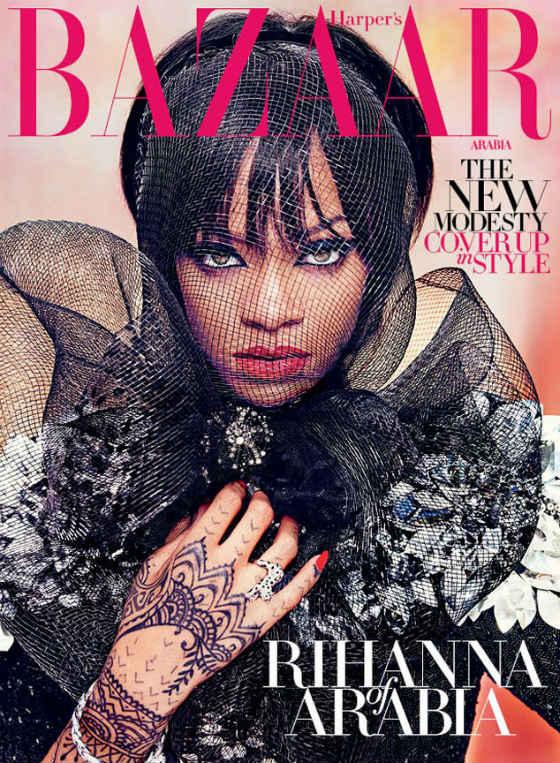Rihanna Bazaar 5