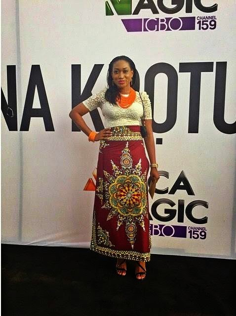 AFMAG Igbo 1